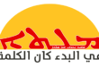 melta-logo