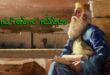 assyrianwisdom