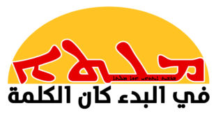 logofinal3f%d8%b3%d8%b3vs
