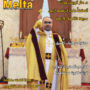 Melta June 2017 – Cover-1