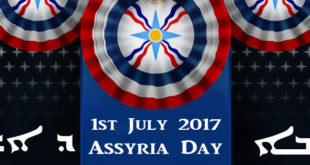 assyria14