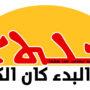 logofinal3fسسvs