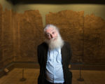 Dr Irving Finkel, Curator, British Museum, London.