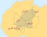 Tuareg_area-ar